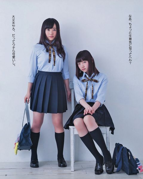 Tags: J-Pop, NMB48, School Uniform, Japanese Text, Suggestive, Cleavage, Scan, Magazine Scan