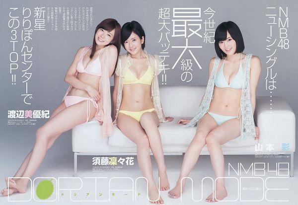 Tags: J-Pop, NMB48, Bikini, Japanese Text, Suggestive, Cleavage, Scan, Magazine Scan