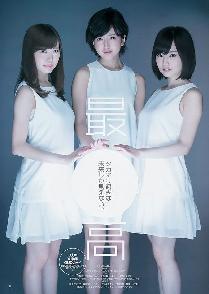 Tags: J-Pop, NMB48, Japanese Text, Scan, Android/iPhone Wallpaper, Magazine Scan