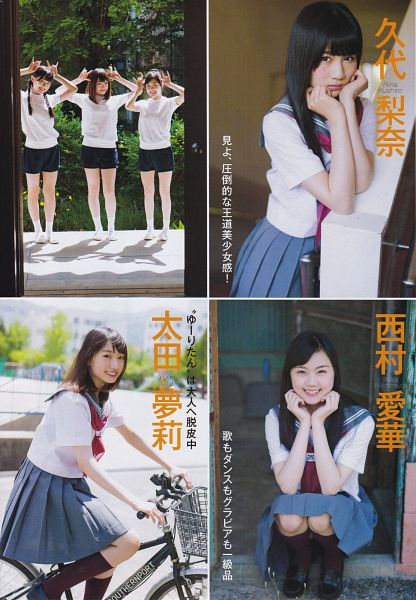 Tags: J-Pop, NMB48, School Uniform, Socks, Japanese Text, Collage, Scan, Android/iPhone Wallpaper, Magazine Scan