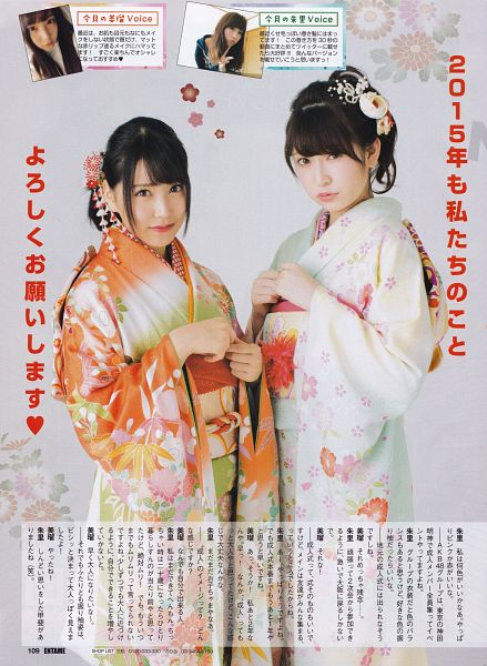 Tags: J-Pop, NMB48, Kimono, Traditional Clothes, Japanese Text, Android/iPhone Wallpaper, Magazine Scan, Scan