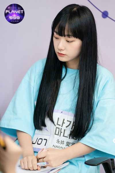 Tags: J-Pop, Nagai Manami, Girls Planet 999