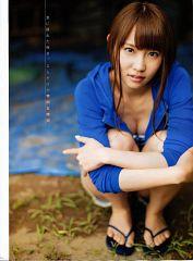 Nagao Mariya