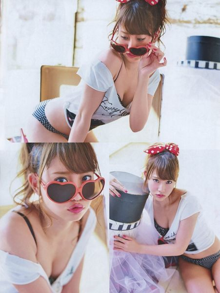 Tags: J-Pop, AKB48, Nagao Mariya, Suggestive, Glasses, Sunglasses, Bikini, Magazine Scan