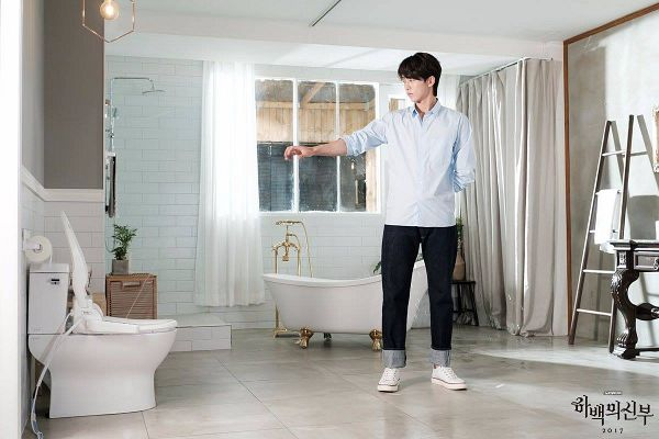Tags: K-Drama, Nam Joo-hyuk, Bathtub, Bathroom, Curtain, Shower, Toilet, Window, Bride Of The Water God