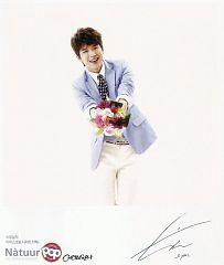 Nam Woo-hyun