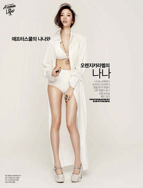 Tags: K-Pop, After School, Nana, White Jacket, Shorts, Korean Text, Text: Artist Name, Necklace, Brown Footwear, High Heels, White Shorts, White Outfit