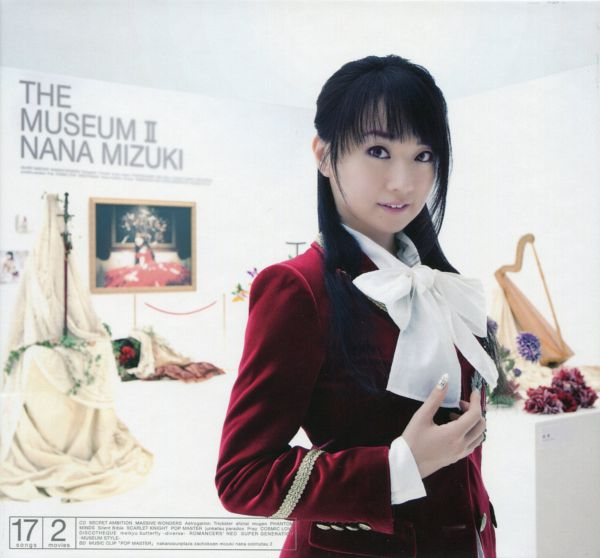 Tags: J-Pop, Nana Mizuki, Light Background, Harp, Red Jacket, White Background, Text: Artist Name, Bow, White Neckwear, Musical Instrument, English Text, Red Outerwear
