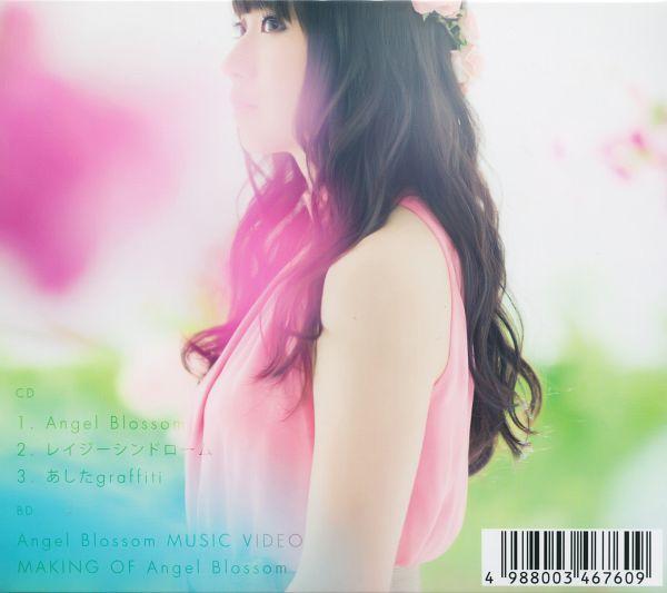 Tags: J-Pop, Nana Mizuki, Pink Dress, Gray Eyes, Side View, Looking Ahead, Flower, Pink Shirt, Sleeveless Shirt, Sleeveless, Japanese Text, Text: Song Title