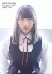 Nana Owada