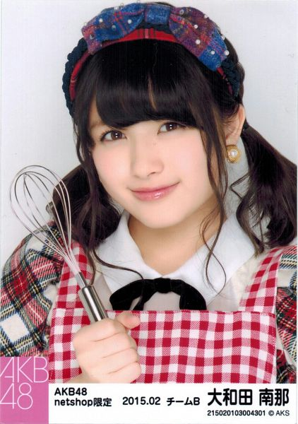 Tags: J-Pop, AKB48, Nana Owada, Twin Tails, Japanese Text, Magazine Scan, Scan