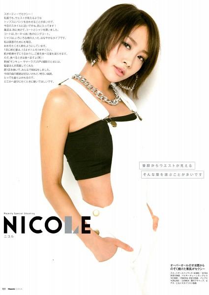Tags: K-Pop, KARA, Nicole Jung, Lingerie, Japanese Text, White Background, Sleeveless Shirt, Head Tilt, Hand In Pocket, Overalls, Sleeveless, Text: Artist Name