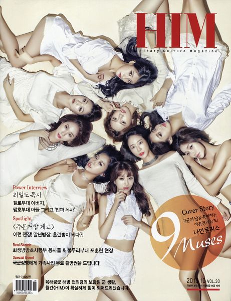 Tags: K-Pop, Nine Muses, Park Eunji, Moon Hyuna, Leesem, Park Minha, Ryu Sera, Pyo Hyemi, Son Sungah, Euaerin, Gyeongree, Group