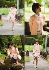 Nishino Nanase
