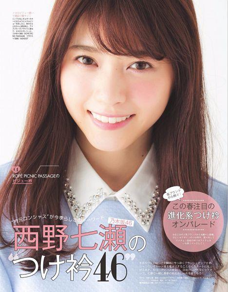 Nishino Nanase - Nogizaka46