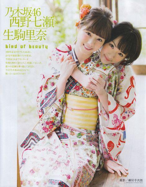 Tags: J-Pop, Nogizaka46, Nanase Nishino, Ikoma Rina, Kimono, Traditional Clothes, Holding Close, Two Girls, Hug, Hug From Behind, Duo, Magazine Scan