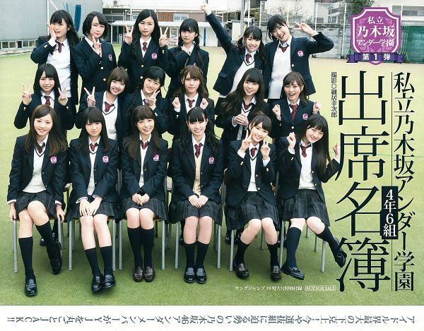 Tags: Nogizaka46, Bent Knees, Tie, Medium Hair, Socks, Blunt Bangs, Skirt, Jacket, Wavy Hair, Ponytail, Shoes, V Gesture