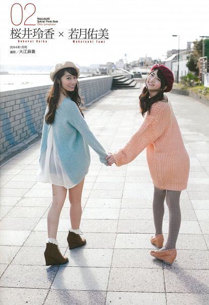 Tags: J-Pop, Nogizaka46, Yumi Wakatsuki, Reika Sakurai, Bare Legs, Socks, Pink Outfit, Outdoors, Pink Dress, Pantyhose, Wavy Hair, Two Girls