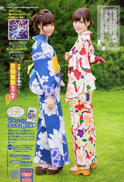 Tags: J-Pop, Nogizaka46, Nanase Nishino, Mai Shiraishi, Traditional Clothes, Japanese Text, Laughing, Two Girls, Floral Dress, Side View, Blue Outfit, Brown Footwear