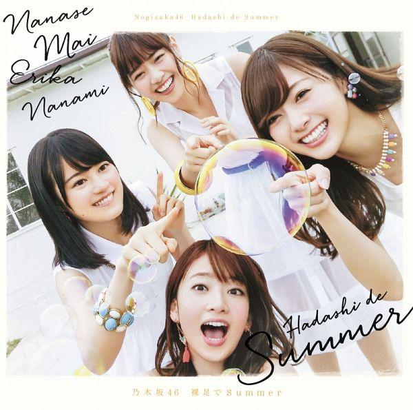 Tags: J-Pop, Nogizaka46, Nanase Nishino, Erika Ikuta, Hashimoto Nanami, Mai Shiraishi, Pointing, Text: Artist Name, Text: Album Name, Hadashi De Summer (Single), Album Cover, Scan