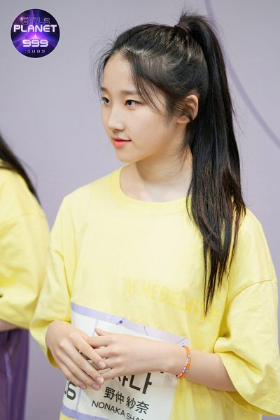 Tags: J-Pop, Nonaka Shana, Girls Planet 999