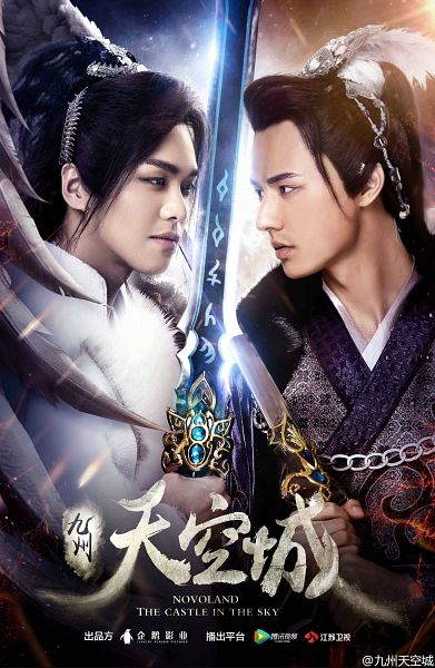 Tags: C-Drama, Liu Chang, Zhang Ruoyun, Duo, Weapons, Looking At Another, Chinese Text, Sword, Two Males, Blue Eyes, Wings, Serious