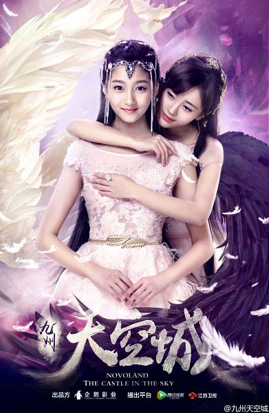 Tags: C-Pop, C-Drama, Ju Jingyi, Guan Xiaotong, Pink Dress, Pink Outfit, Hair Ornament, Two Girls, Chinese Text, Duo, Feather, Hug From Behind