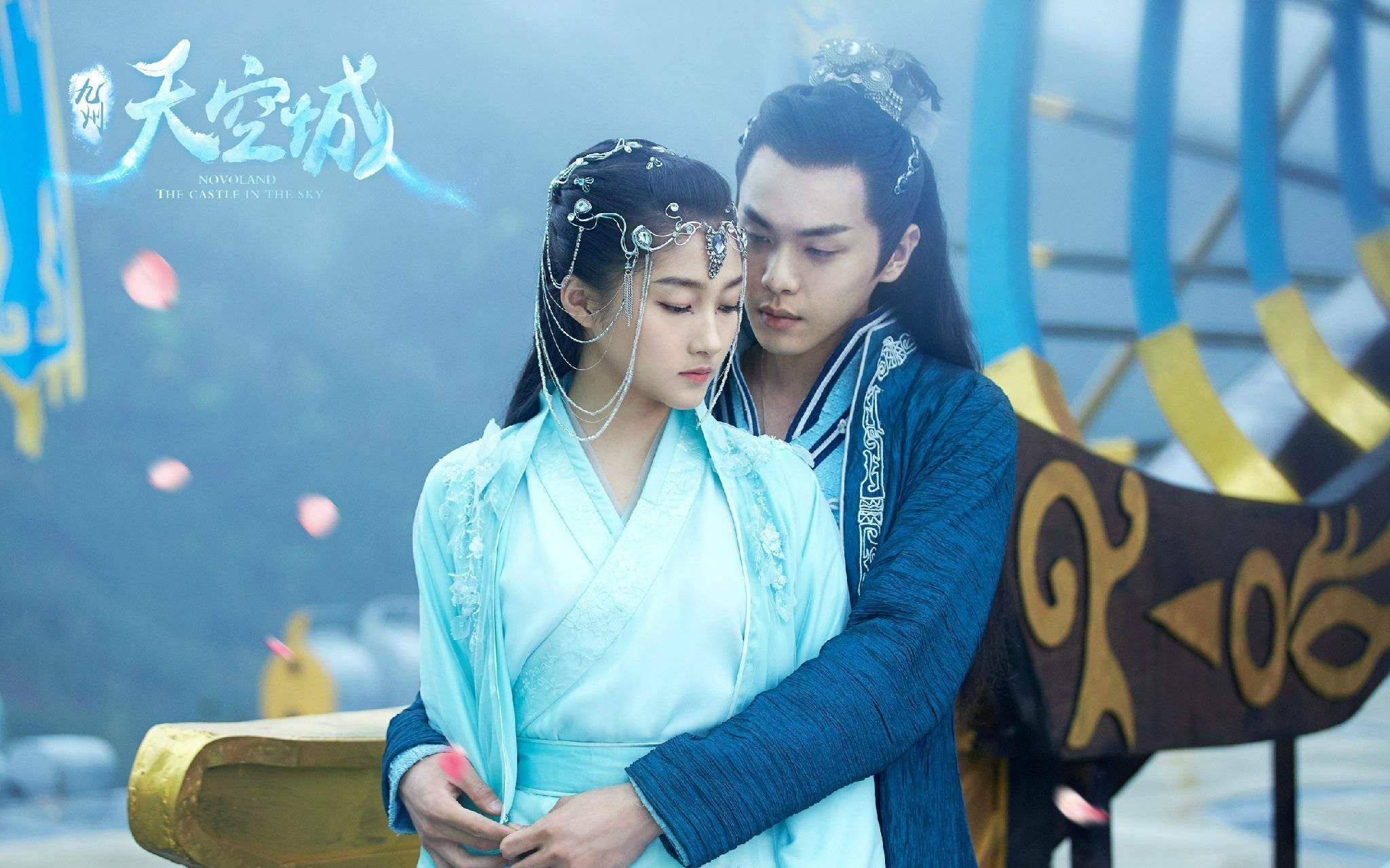 Novoland: The Castle in the Sky - C-Drama - Asiachan KPOP Image Board