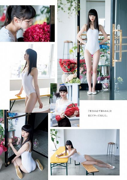 Tags: J-Pop, NGT48, Ogino Yuka, Ponytail, Bare Legs, White Outfit, Sitting On Ground, Collage, Looking Ahead, Holding Object, Swimsuit, Flower