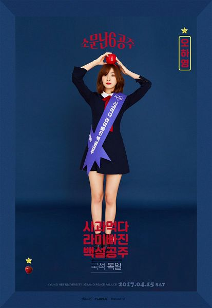 Tags: K-Pop, Apink, Oh Ha-young, Red Lips, Text: Calendar Date, Medium Hair, Arms Up, Blue Dress, Blue Background, Serious, Korean Text, Blue Outfit