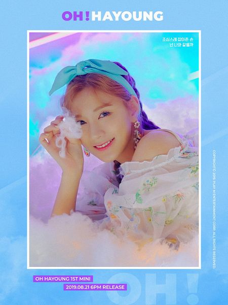 Tags: K-Pop, Apink, Oh Ha-young, Hair Ornament, Red Hair, Text: Artist Name, Hair Bow, Text: Album Name, Korean Text, Bow, Blue Background
