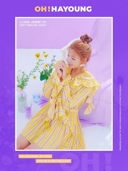 Tags: K-Pop, Apink, Oh Ha-young, Yellow Dress, English Text, Purple Background, Make Up, Red Hair, Yellow Flower, Text: Calendar Date, Striped Dress, Flower