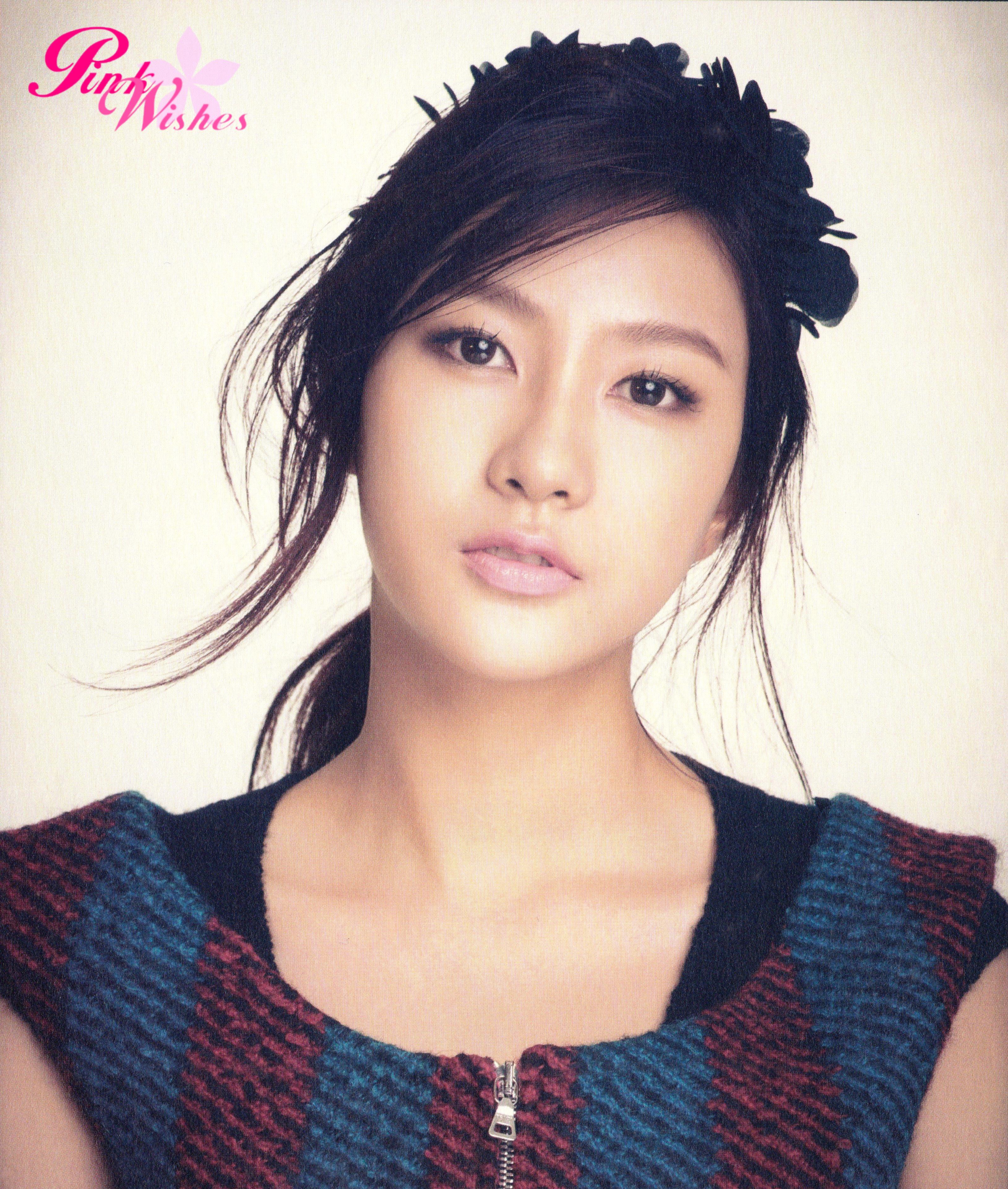I ♥ A Pink: [Photos] Oh Ha Young