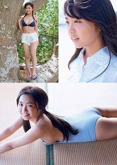 Ohara Yuno