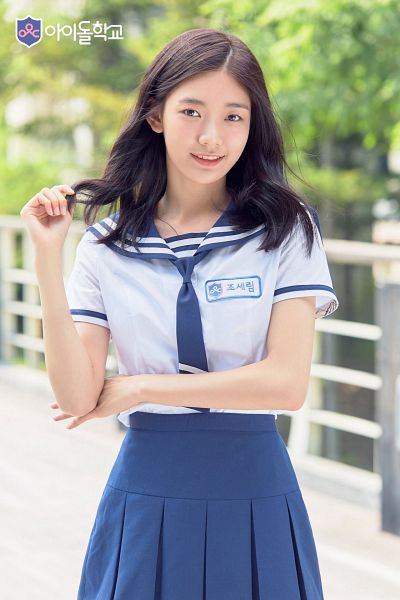Tags: K-Pop, Television Show, Everglow, Onda, Idol School