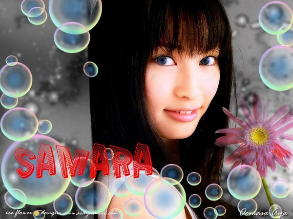 Tags: Oomasa Aya