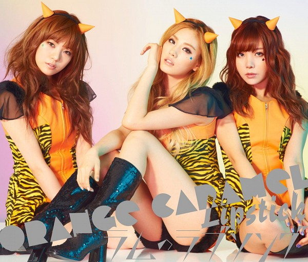 Tags: K-Pop, After School, Orange Caramel, Lipstick (Orange Caramel), Nana, Lizzy, Raina, Nail Polish, Make Up, Horns, Scan, Album Cover
