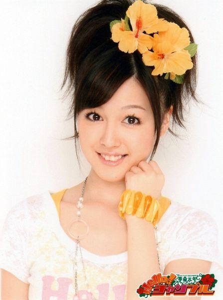 Orange Flower - Flower