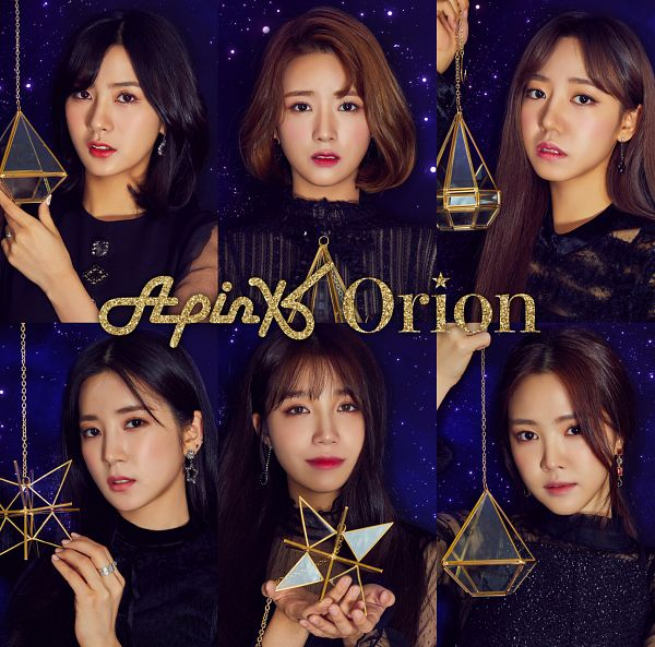 Orion - J-Pop
