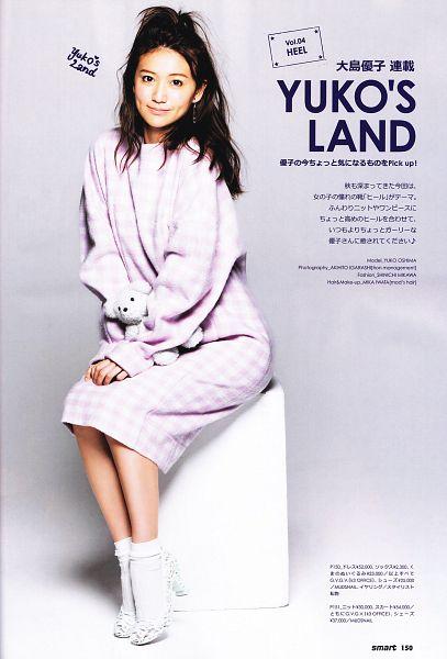 Tags: J-Pop, AKB48, Oshima Yuko, Light Background, Text: Artist Name, High Heels, Japanese Text, White Background, Purple Dress, Purple Outfit, Stuffed Toy, Full Body