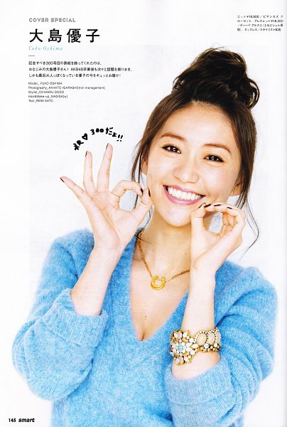 Tags: J-Pop, AKB48, Oshima Yuko, Necklace, Nail Polish, Hair Buns, Bracelet, Hair Up, Text: Artist Name, Single Bun, Light Background, Japanese Text