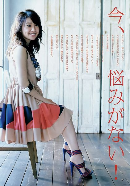 Tags: J-Pop, AKB48, Oshima Yuko, Brown Outfit, Laughing, Medium Hair, Bare Legs, Light Background, Necklace, Brown Dress, White Background, High Heels