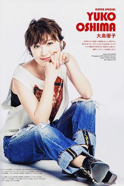 Tags: J-Pop, AKB48, Oshima Yuko, Black Footwear, Light Background, Jeans, Japanese Text, White Background, Sitting On Ground, High Heels, Nail Polish, Full Body