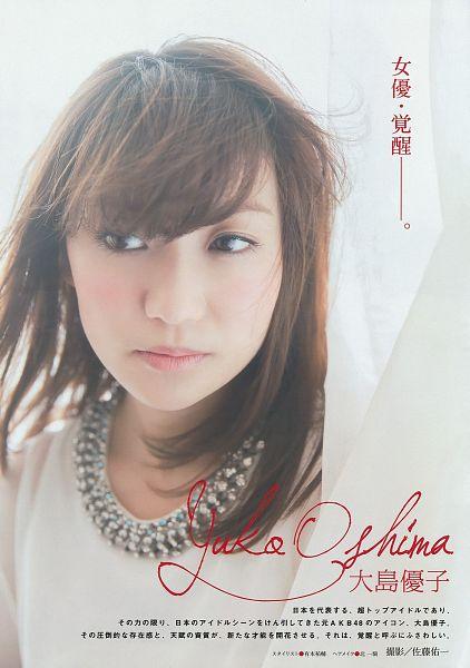 Tags: J-Pop, AKB48, Oshima Yuko, White Outfit, Looking Away, Close Up, Medium Hair, Text: Artist Name, Light Background, Japanese Text, White Background, White Dress