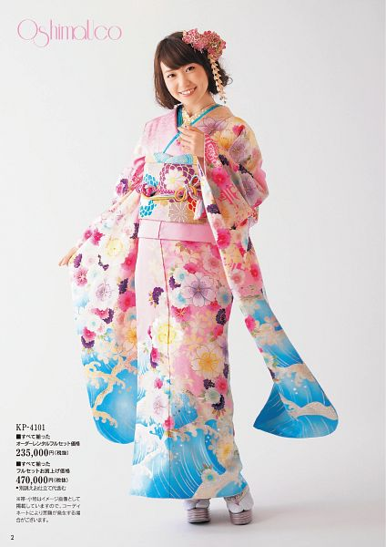 Tags: AKB48, Oshima Yuko, Japanese Text, Kimono, No Background, Traditional Clothes, Magazine Scan, Scan, Android/iPhone Wallpaper