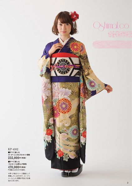 Tags: AKB48, Oshima Yuko, Japanese Text, Kimono, No Background, Traditional Clothes, Android/iPhone Wallpaper, Magazine Scan, Scan