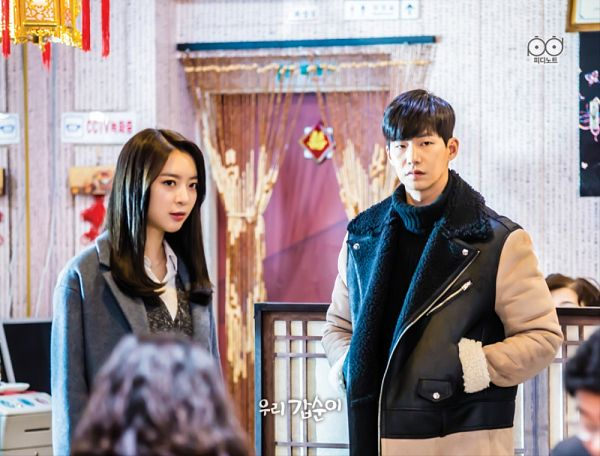 Tags: K-Pop, K-Drama, Dal Shabet, Ah Young, Song Jae-rim, Black Shirt, Sweater, Duo, Standing, Turtleneck, Collar (Clothes), Coat
