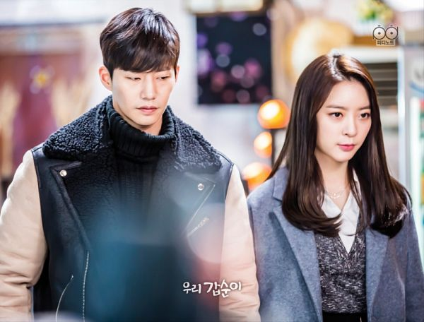 Tags: K-Drama, K-Pop, Dal Shabet, Song Jae-rim, Ah Young, Coat, Black Eyes, Short Hair, Black Shirt, Sweater, Duo, Standing