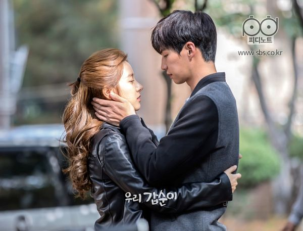 Tags: K-Drama, Kim So-eun, Song Jae-rim, Duo, Looking At Another, Side View, Hug, Holding Close, Almost Kiss, Our Gap-soon