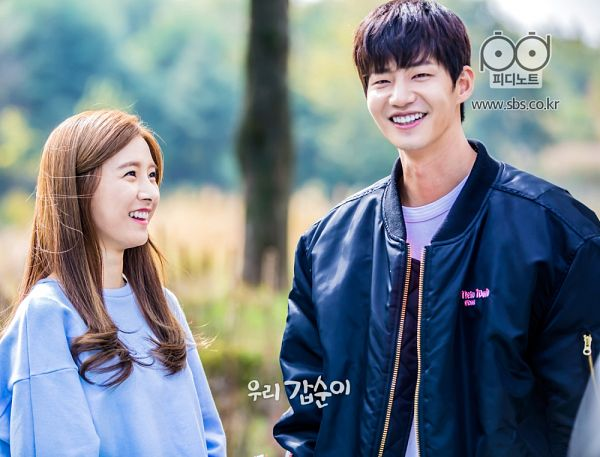 Tags: K-Drama, Kim So-eun, Song Jae-rim, Plant, Duo, Tree, Blue Shirt, Our Gap-soon